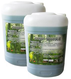 植物除臭剂